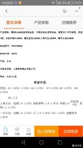出一套NGK双铂金火花塞PFR7S8EG1675