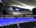 广州车展概念照进现实!捷豹首款SUVF-PACE