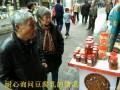 《Sharedjoy分享在路上的快乐》周末水磨三江美食游记