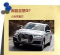 2015年11月20日广州车展重点车型参展指南