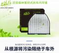 奔驰汽车空调格更换活性碳HEPA滤纸双重过滤雾霾PM2.5
