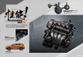 关于DX3发动机的问题