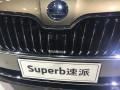 【广州车展】上的全新速派