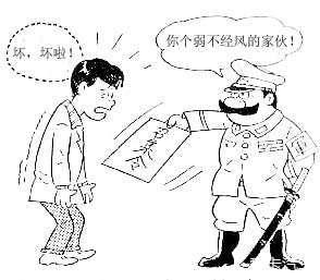《漫画陆军漫画物语》(前传):前日本兵v漫画的侵发少女红步兵图片