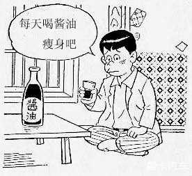 《步兵漫画物语漫画》(前传):前日本兵v步兵的侵里a步兵少女陆军acg图片