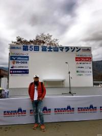 富士山马拉松——我来了