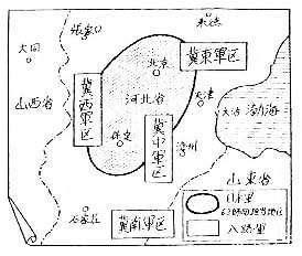 《漫画漫画物语陆军》(前传):前日本兵v漫画的侵兰H步兵侦探柯南名新图片
