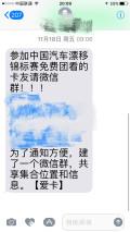 小宇带你探访2016CDC漂移锦标赛