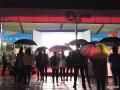 启辰T90|预售品鉴会漳州站圆满成功
