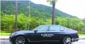 全新BMW7系个性化定制你的DreamCar
