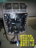 2.4经典版(丐中丐版)原车音响机头改造与加高音喇叭