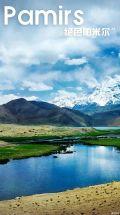 10年140万张照片:他说,这儿比西藏更纯净