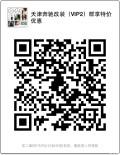 天津奔驰GLC200GLC260安装原厂三色氛围灯