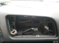 奥迪Q5尾箱内门板怎么拆下来