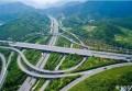 12月1日杭新景高速衢州段正式开通国内绝美的一条高速路!