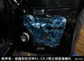 众泰T600汽车音响改装德国彩虹芬朗DSP长沙城市乐酷