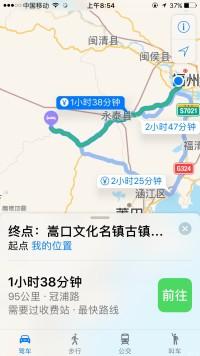 周瑜→嵩口古镇