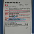 本田原厂机油添加剂、清洗剂成分,请老司机分析和力魔有何区别?
