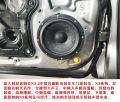 清远汽车音响改装隔音升级音响改装雷诺科雷傲音响改装