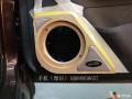 深圳启籁比亚迪S7专业汽车音响改装之门板倒模案例