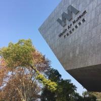 武汉大学散歩