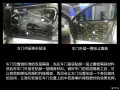 沈阳追日音改-凯越升级中道隔音-沈阳专业汽车音响改装