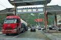 【最强礼遇No.5】说走就走的西藏行-G317、山南之旅
