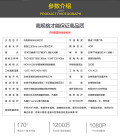 石家庄宝马1235系X135隐藏式专车专用wifi行车记录仪