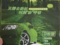 森界汽车空调特效滤清器免费试用报告(雪铁龙C5换芯记)