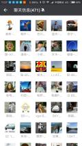 老帕B5/领驭微信群