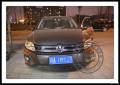 成都大众进口途欢改装车灯改装高配LED日行灯海拉双光透镜总成