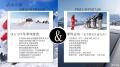 """【品牌活动】奔驰GLASUV冬季训练营热""""雪""""招募-北京站"""