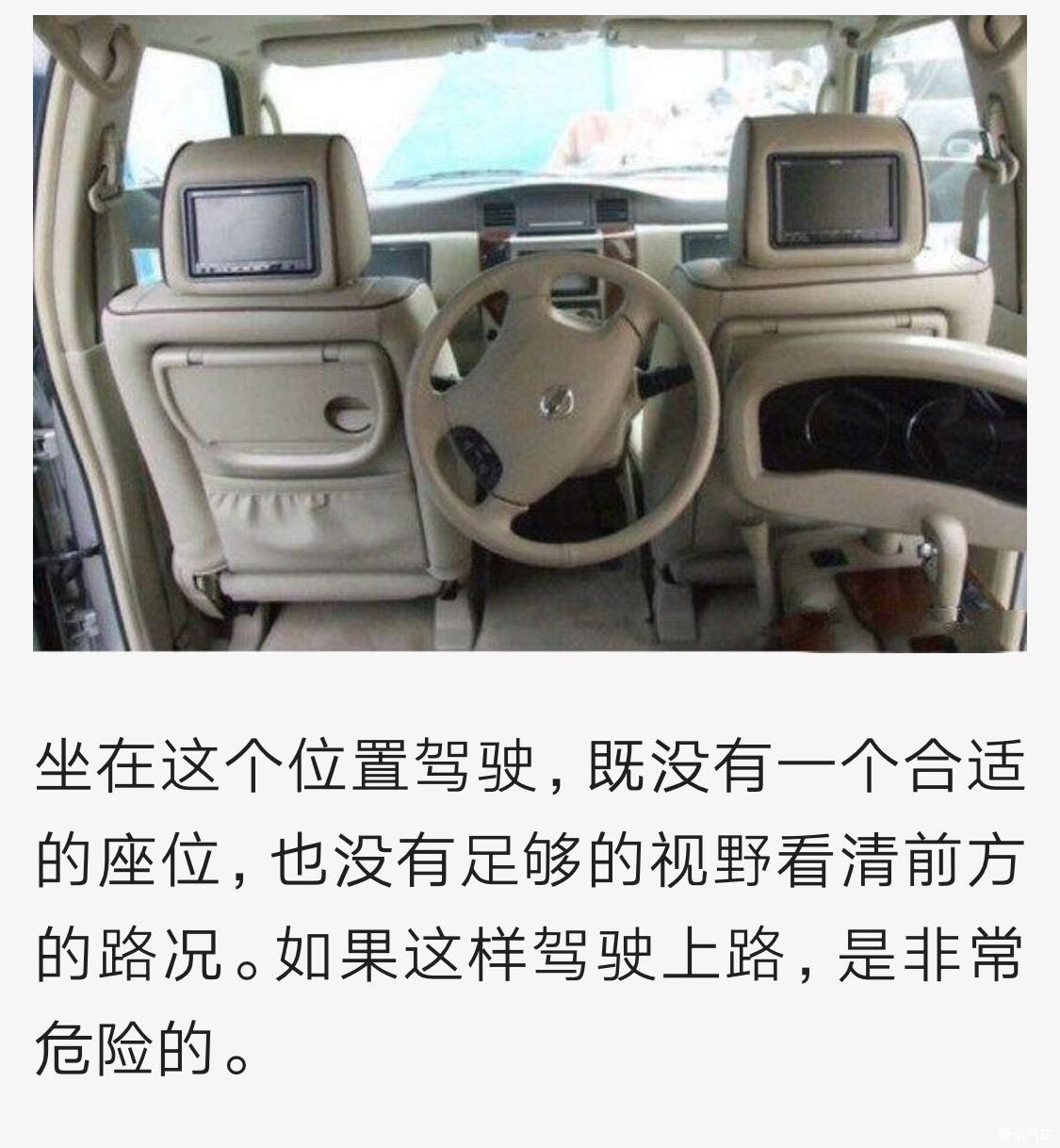 前座后座空间铹��_> 前座变后座的超级改装