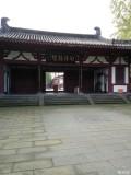 行走中国之李白纪念馆