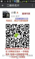【Acar小草美规名车�R】低价出售12年红杉5.7V8
