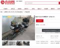 沪A摩托车牌照值多少钱?看前几天拍卖的结果!