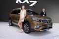 国产全新起亚KX7正式发布翻身之作到来