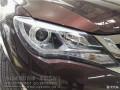 比亚迪S7大灯升级飞利浦XV透镜改装成都专业车灯升级改装