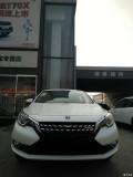 启辰T90终于来了 今天来店看车纠结中…各位懂车的亲指点一二