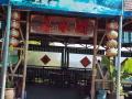 南昆山温泉度假之旅
