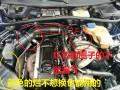 帕萨特B5油耗高和波箱问题