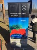 应邀参加奔驰GLC试驾活动!标题要长长长长长!!!