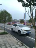 荣威RX5最新消息来了,往这看。