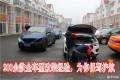 镇江马自达CX-5改灯马自达CX-5改装氙气灯镇江改灯