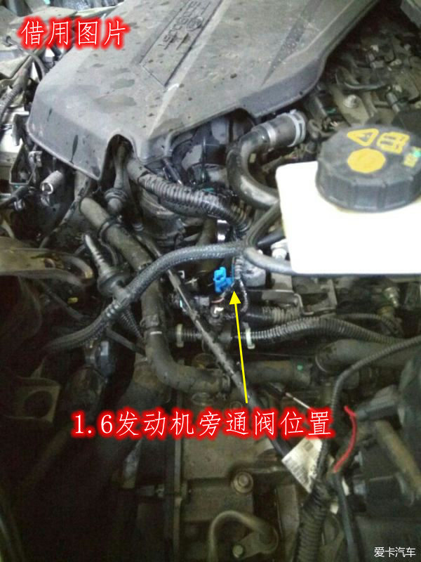 虎子自换发动机旁通阀 首发爱卡高清图片