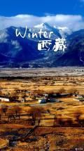 冬日的西藏更清静纯美,但你敢来吗?