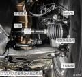 国产起亚KX7内饰谍照曝光广州车展首发