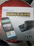 【超卡福利】-信科电装wifi高清记录仪免费体验