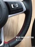 高尔夫GTI,凌渡GTS拨片方向盘配原装进口蜂窝纹气囊!