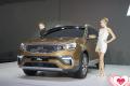 起亚KX7实车曝光将于广州车展首发亮相